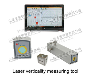LVM-1 系列 激光垂直度測量儀